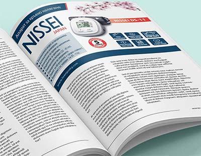 Дизайн на рекламно каре - Креа Графикс