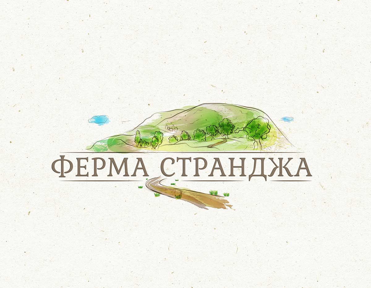 Лого дизайн за био ферма - Студио Дриймтайм