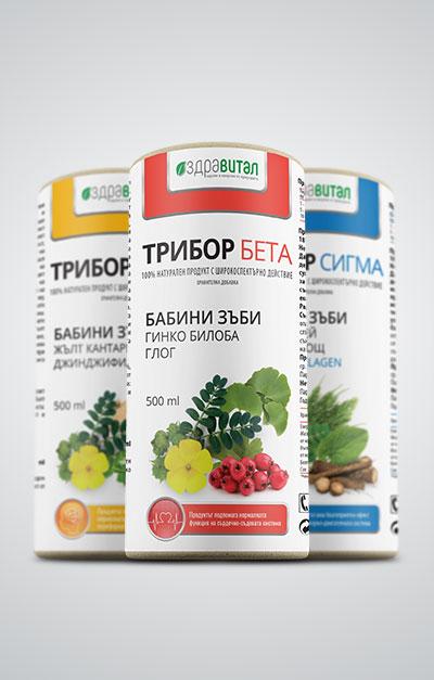 Дизайн на етикети и опаковки за хранителни добавки Здравитал